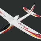 DID Sky Cruiser 2 EP Glider RTF