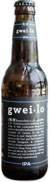 Gweilo Gweilo Beer IPA