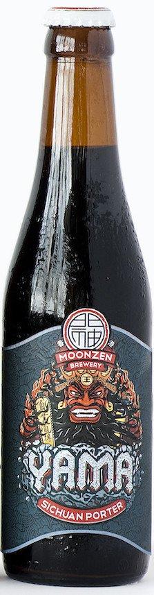 Moonzen Moonzen Yama Sichuan Porter