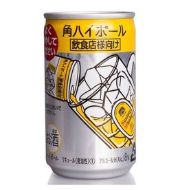 Suntory Suntory Kaky Highball Can 160ml