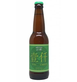 Young Master Young Master Yat Cheen IPA