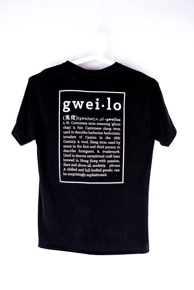 Gweilo Gweilo T Shirt Black M