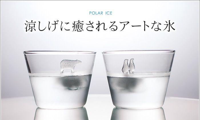 Animal Floating Ice Tray Set