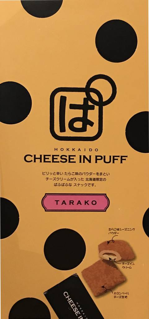 Hokaido Cheese In Puff