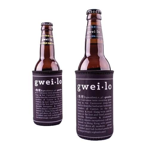 Gweilo Gweilo Beer Cooler