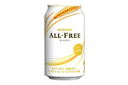 Suntory Suntory All-Free Can (0% Alcohol)