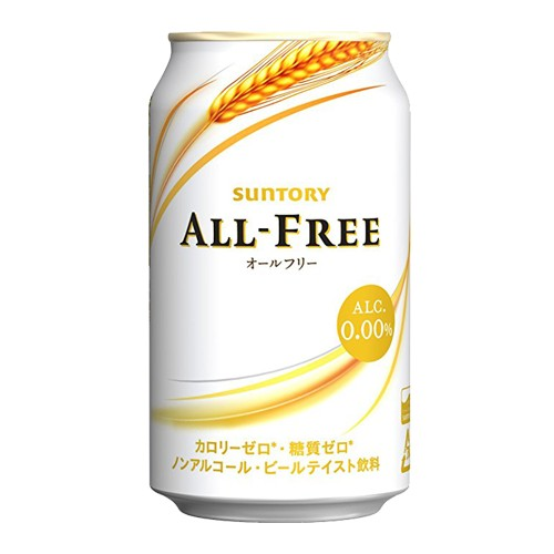Suntory Suntory All-Free Can (0% Alcohol )