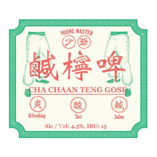 Young Master Young Master Cha Chaan Teng Gose