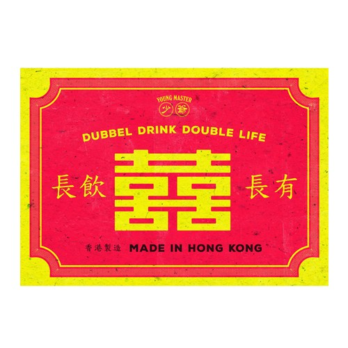 Young Master Young Master Dubbel Drink Double Life