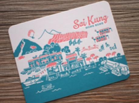 Ditto Ditto Ditto Postcard Sai kung