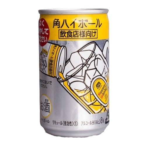 Suntory Suntory Kaky Highball Can 160ml