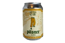 Young Master Young Master Contemporary Pilsner