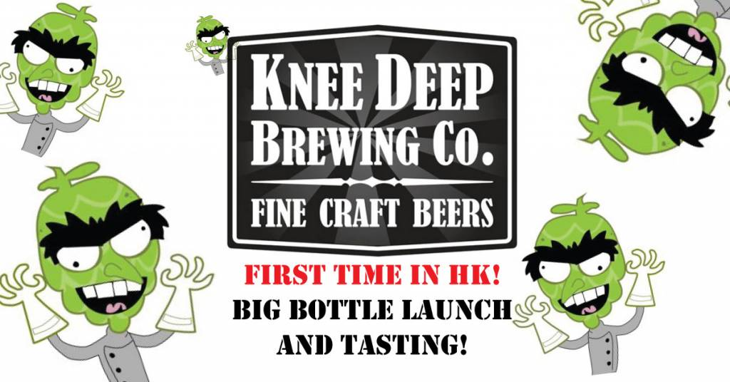 The Bottle Shop Pty Ltd Knee Deep Big Bottle Launch & Tasting