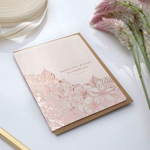 Bespoke Letter Press Bespoke Letterpress Beautiful Wishes for a Beautiful Person (Foil)