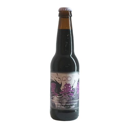 Young Master Young Master Hak Mo Sheung Double Chocolate and Vanilla Imperial Stout