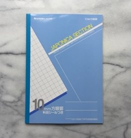 Japonica Grid Paper Notebook - 10 mm