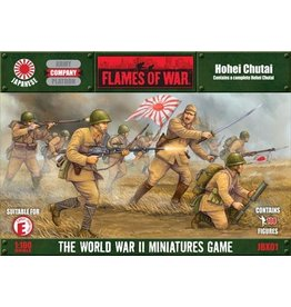 Flames of War JBX01 Hohei Chutai