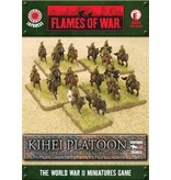 Flames of War JBX04 Kihei Company