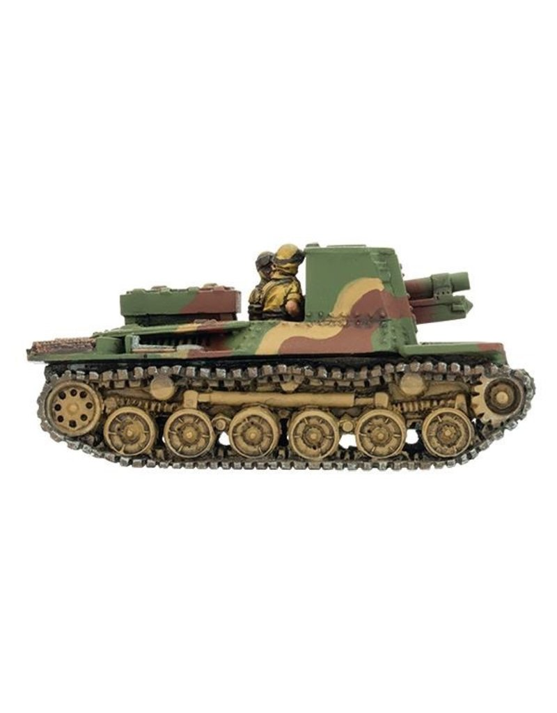 Flames of War JBX08 Type 4 Ho-Ro Self-propelled Gun Platoon