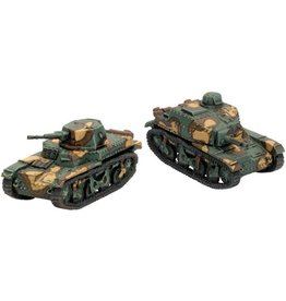 Flames of War FR140 Renault AMR-35 ZT-2 & ZT-3