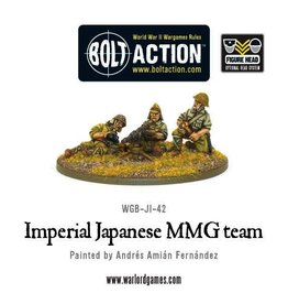 Bolt Action BA Japanese Army: MMG Team