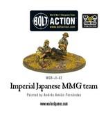 Bolt Action BA Japanese Army: MMG Team
