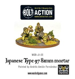 Bolt Action BA Japanese Army: 81mm Mortar