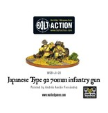 Bolt Action BA Japanese Army: Type 92 70mm Infantry Gun