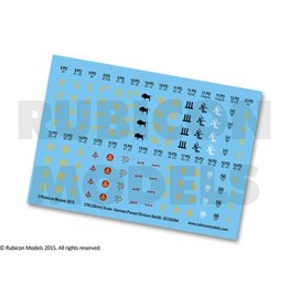 Rubicon Models 28mm WWII: (German) Panzer Division Decal Set 2