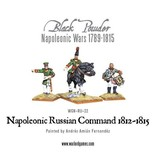 Warlord Games Napoleonic Russian Command (1812-1815)