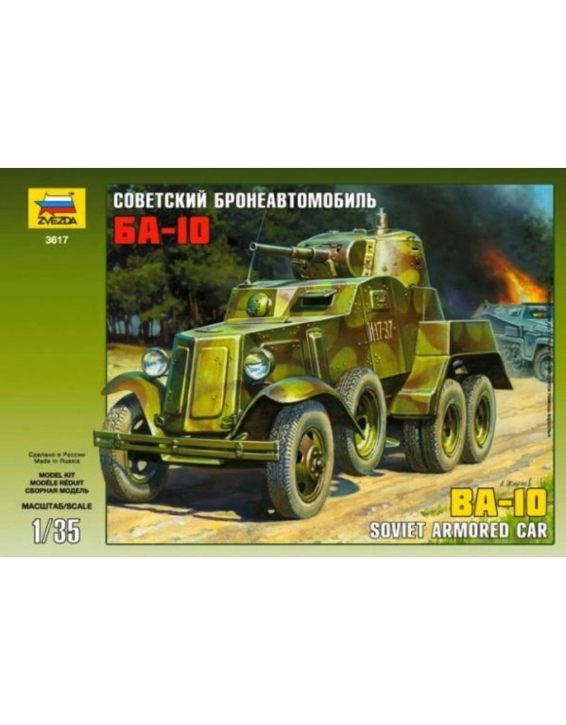 Zvezda ZVE6149 1/100 Soviet Armored Car BA-10