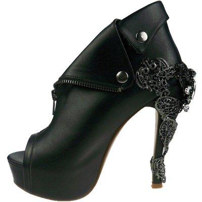 Hades Footwear Dorgu