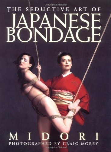 The Seductive Art of Japanese_