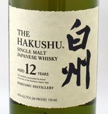 The Hakushu Single Malt Japanese Whiskey 12 year
