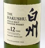The Hakushu Single Malt Japanese Whiskey 12 year