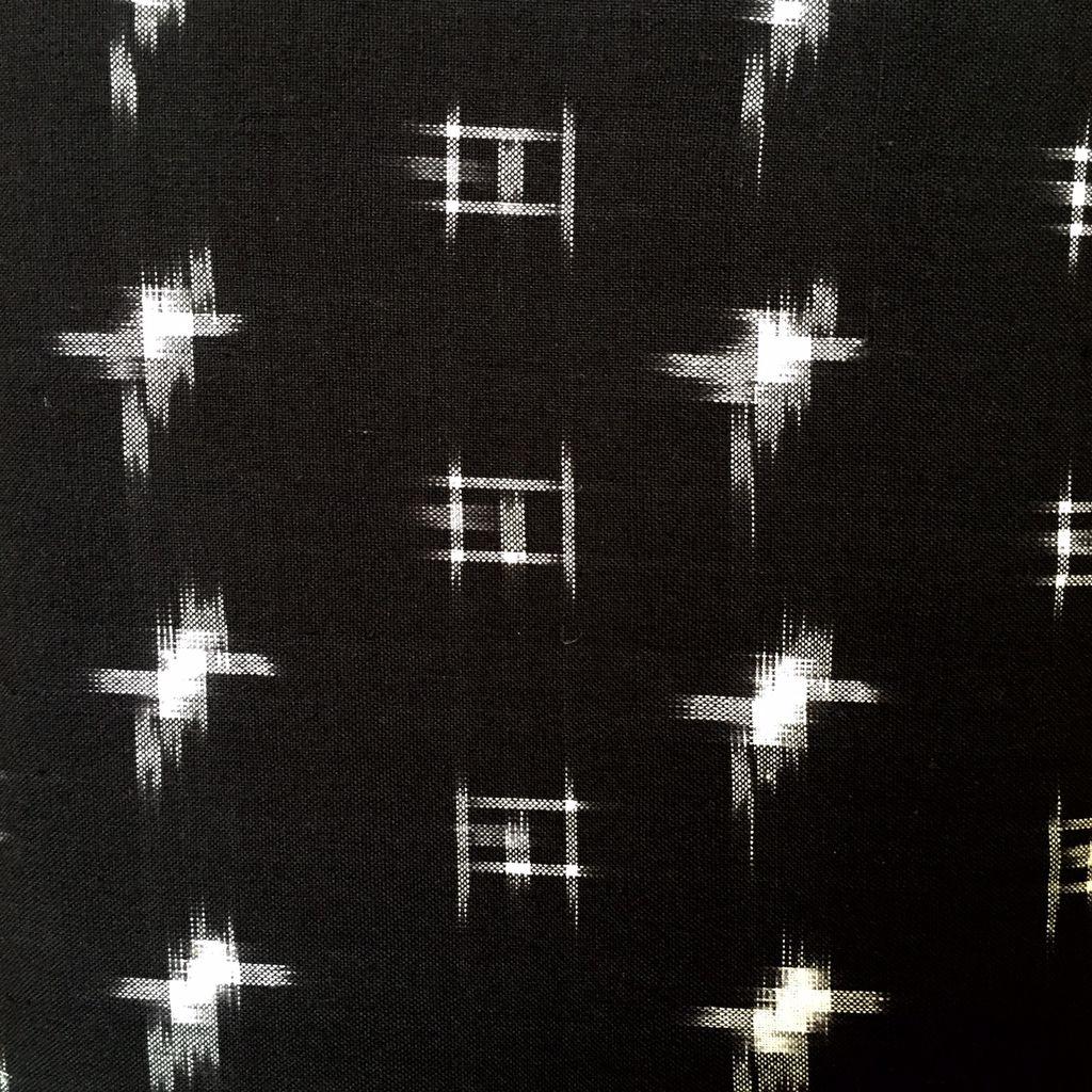 Hoffman Fabrics Indah Ikat7 Mercury