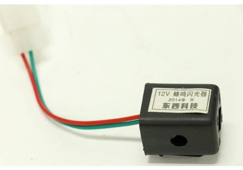 Copy of Flasher 12V 2 wire (Gatto, Blast)