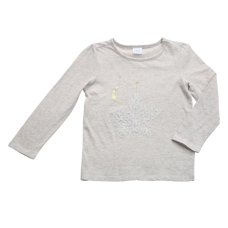 Egg Egg Goodnight Moon Graphic Tee