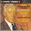 CD Rachmaninoff: Rhapsody on a Theme of Paganini, De Falla: Nights in the Gardens of Spain, et al., Reiner/Jorda/Rubinstein/CSO/SFSO