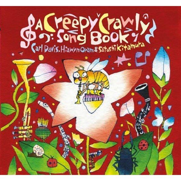 A Creepy Crawly Song Book, Davis/Oram/Kitamura (CD)