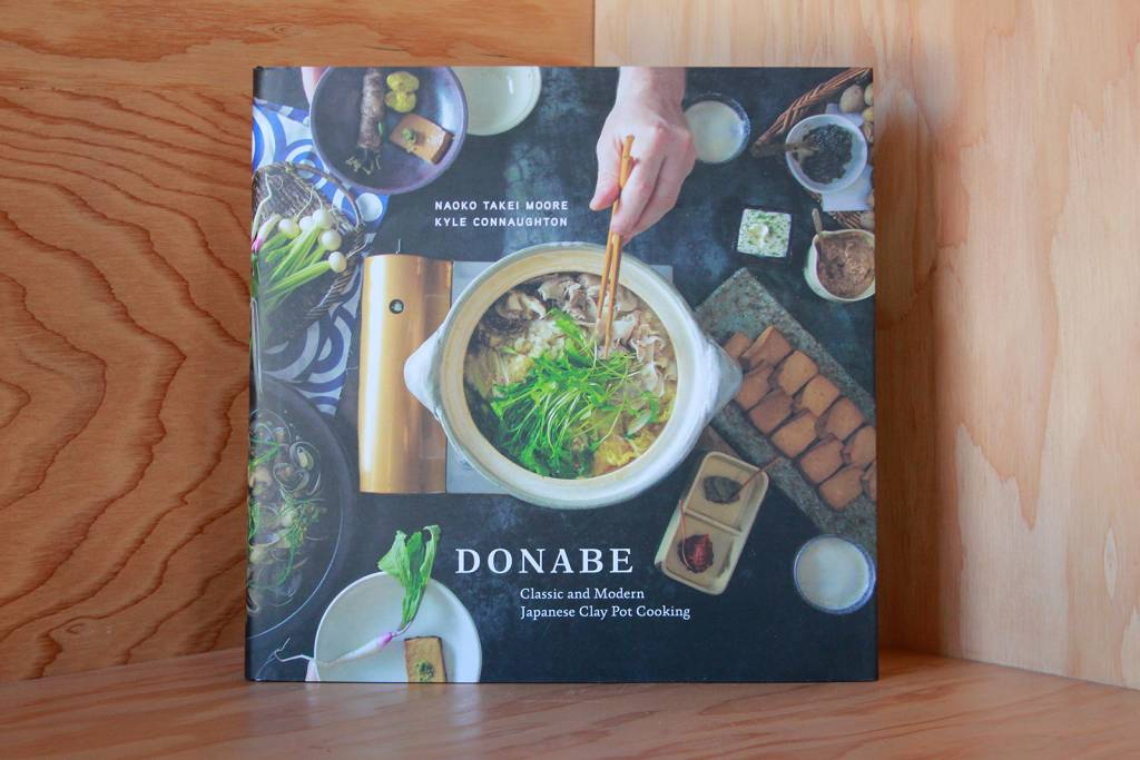 Potter/TenSpeed/Harmony Donabe: Classic and Modern Japanese Clay Pot Cooking