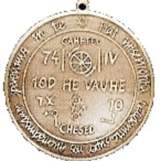 Hex Talisman for Luck and Trade in Industry