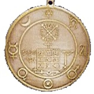 Hex Talisman for Magickal Figure of Happiness