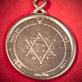 Hex Solomon Seal Second Pentacle of Jupiter White Bronze