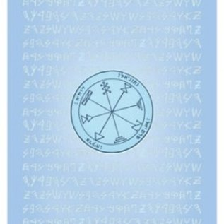 King Solomon Oracle Cards [With Instruction Booklet]