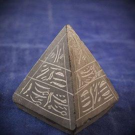 OMEN Small Stone Pyramid
