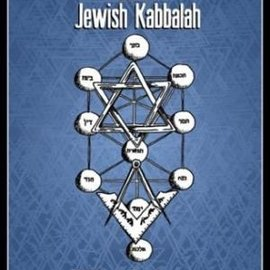 OMEN The Blazing Star and the Jewish Kabbalah