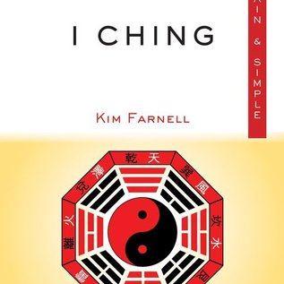 OMEN I Ching, Plain & Simple: The Only Book You'll Ever Need