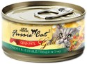 Fussie Cat Fussie Cat Can Cat Food Chicken/Veggies