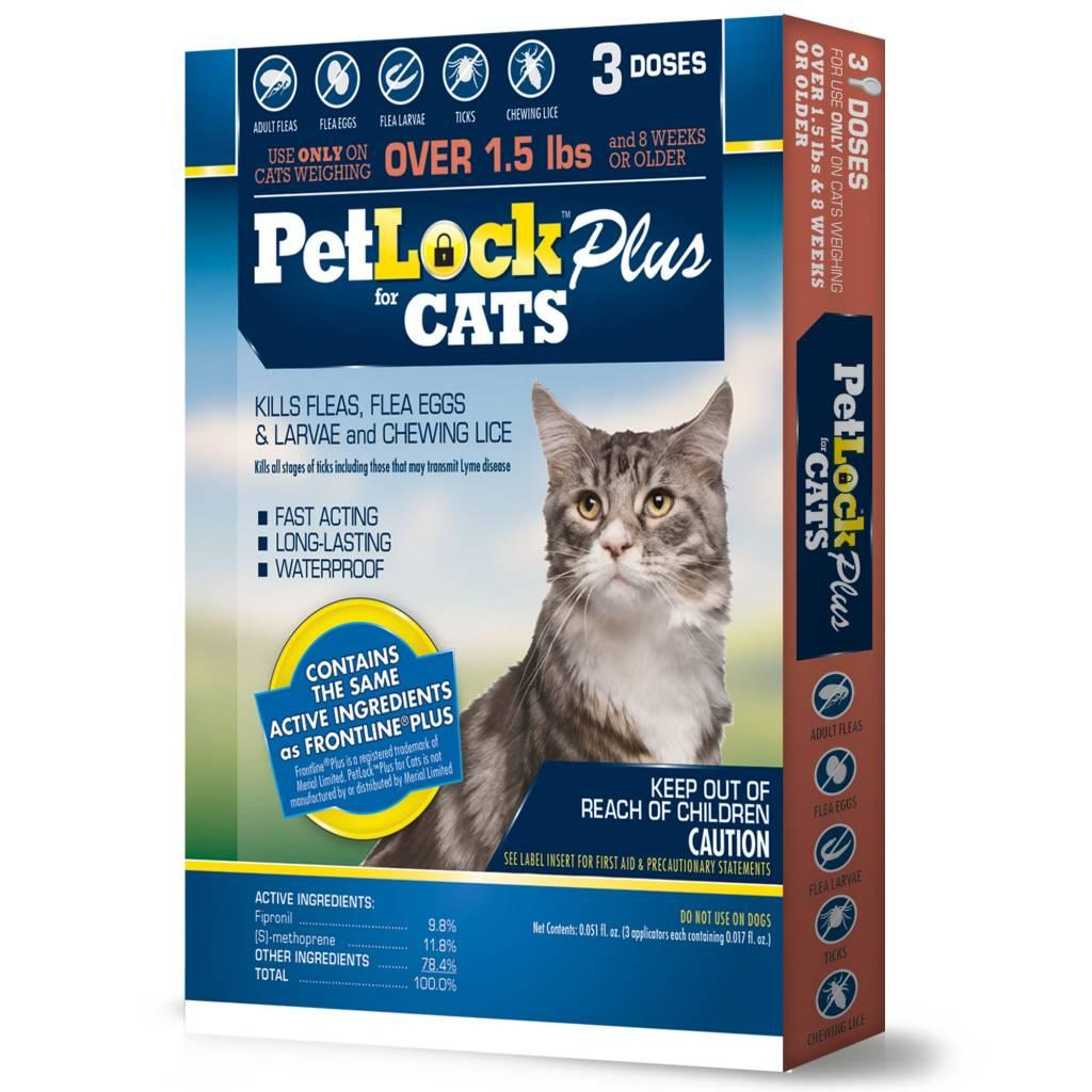 Petlock Petlock Plus Cat